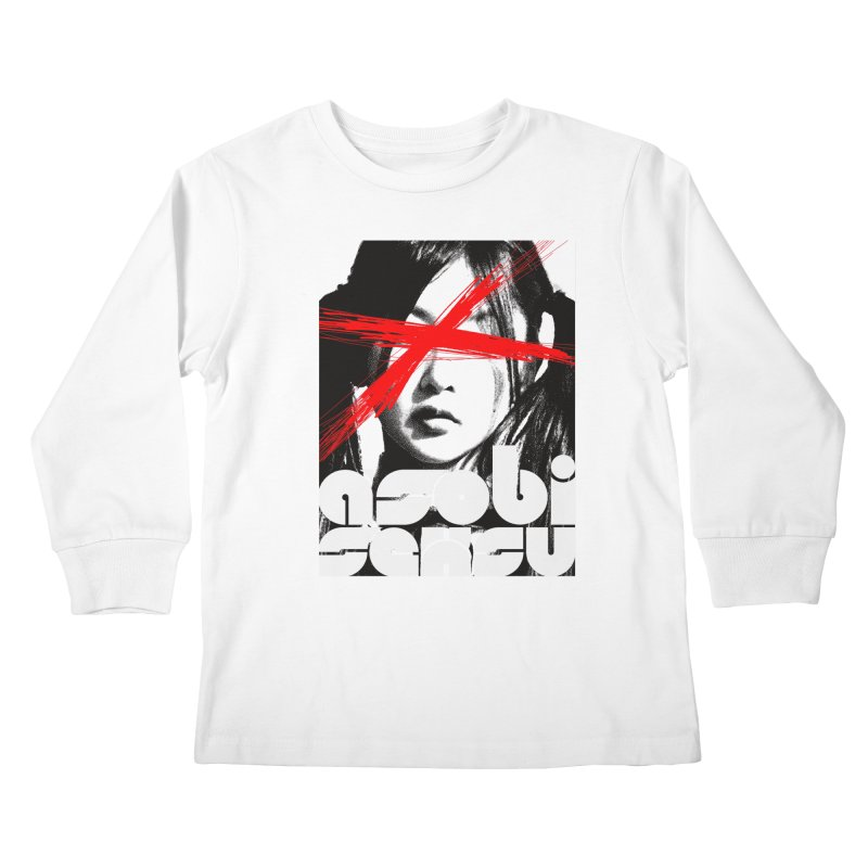 Asobi Seksu - x-girl Kids Longsleeve T-Shirt by Polyvinyl Threadless Shop