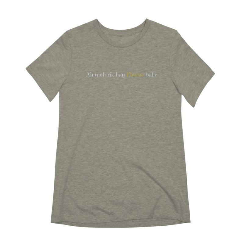 AMERICAN FOOTBALL - SYLLABLES Women's Extra Soft T-Shirt by Polyvinyl Threadless Shop