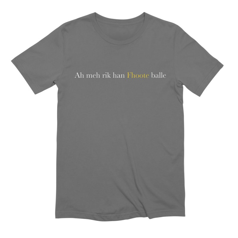 AMERICAN FOOTBALL - SYLLABLES Men's Extra Soft T-Shirt by Polyvinyl Threadless Shop