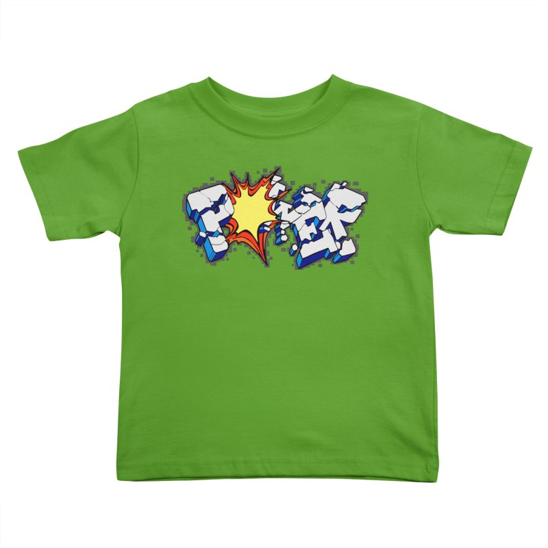 POWER explode Kids Toddler T-Shirt by Power Artist Shop