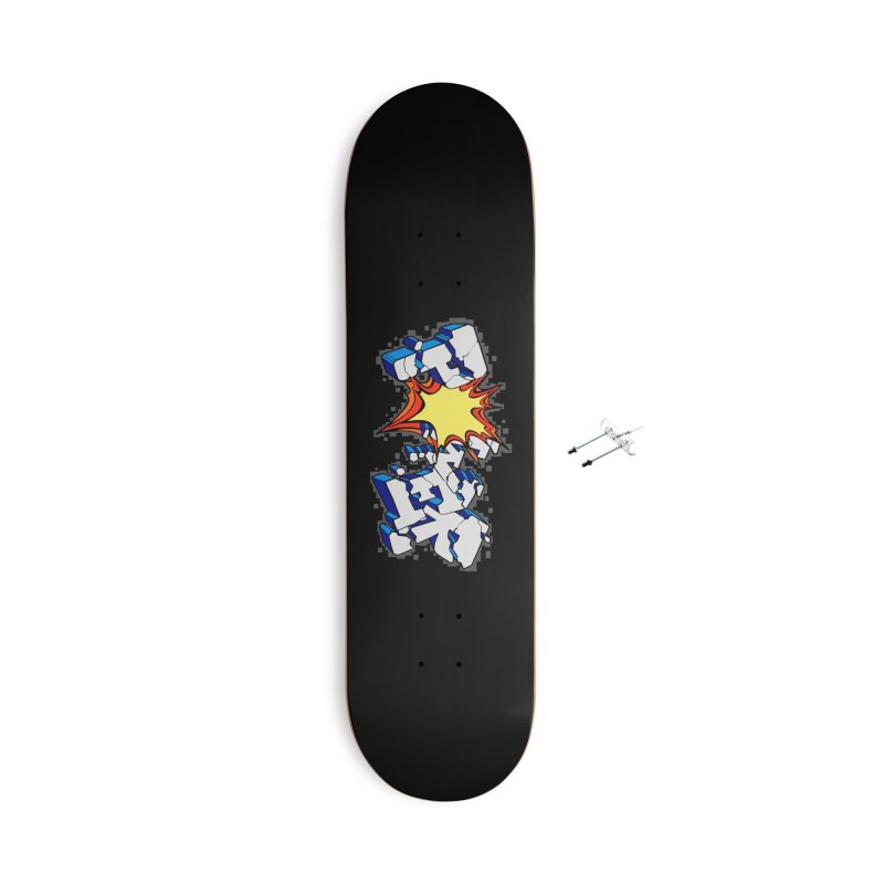 POWER explode Accessories With Hanging Hardware Skateboard by Power Artist Shop
