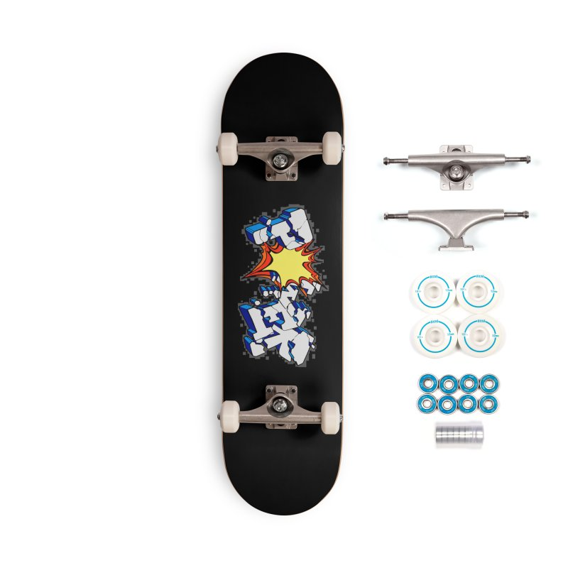 POWER explode Accessories Complete - Basic Skateboard by Power Artist Shop