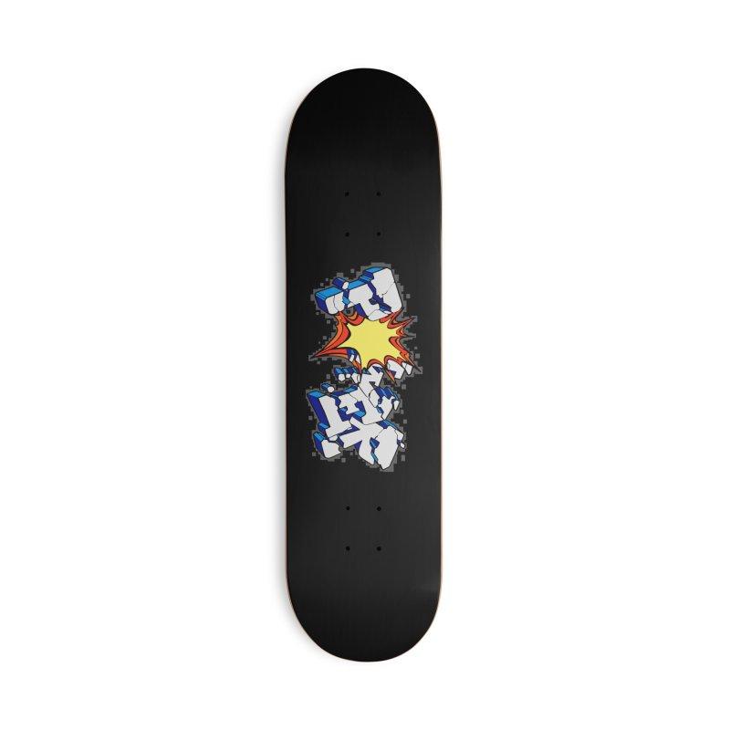 POWER explode Accessories Skateboard by Power Artist Shop