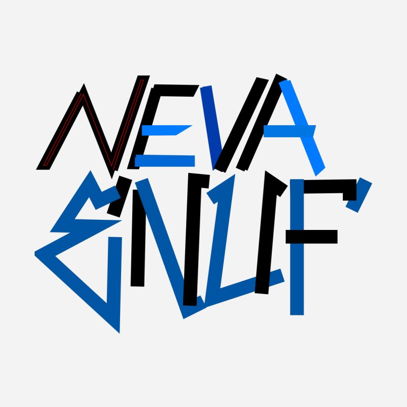 Neva Enuf Accessories Phone Case by Power Artist Shop