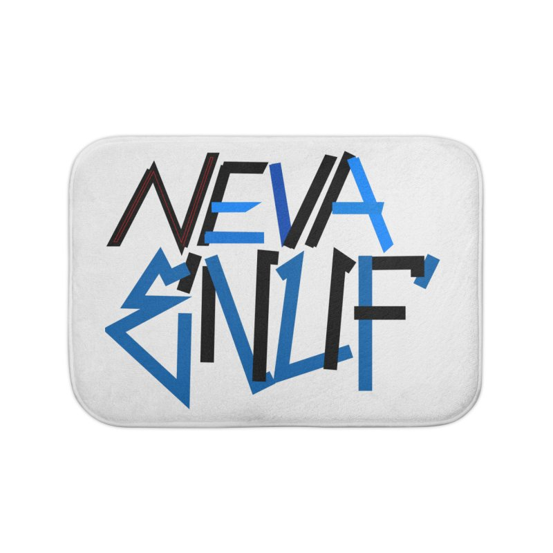 Neva Enuf Home Bath Mat by Power Artist Shop