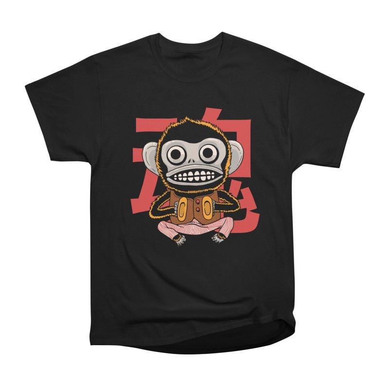 Evil Monkey Women's Heavyweight Unisex T-Shirt by Pepe Rodríguez