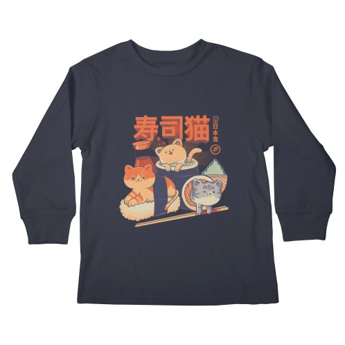 image for Sushi Cats