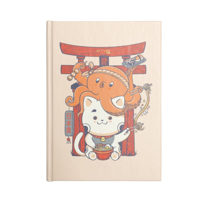 Tako and Neko Restaurant Accessories Lined Journal Notebook by Pepe Rodríguez