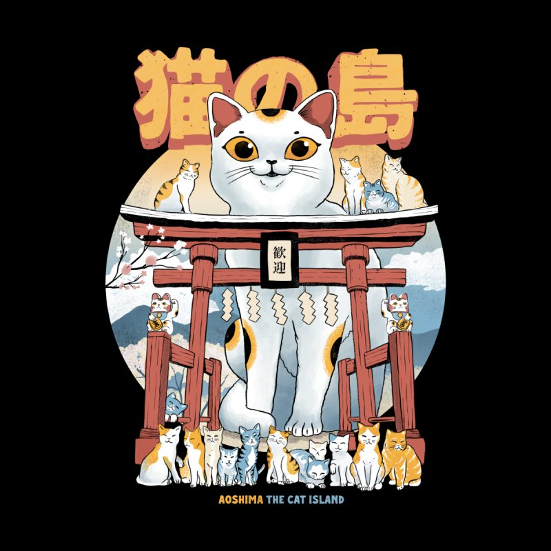 Cat Island Women's Sweatshirt by Pepe Rodríguez
