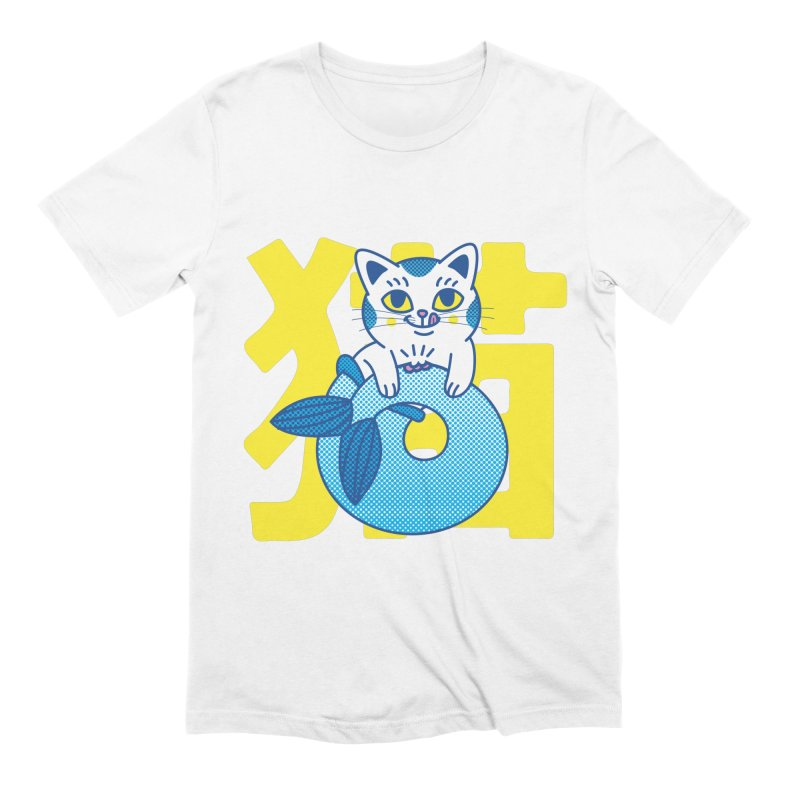 Catfish in Men's Extra Soft T-Shirt White by Pepe Rodríguez