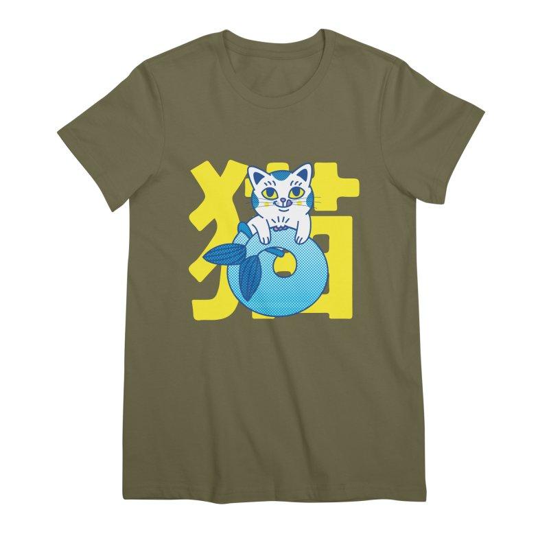 Catfish Women's Premium T-Shirt by Pepe Rodríguez