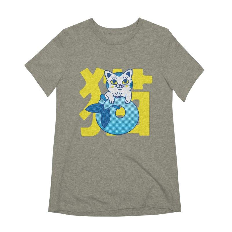 Catfish Women's Extra Soft T-Shirt by Pepe Rodríguez