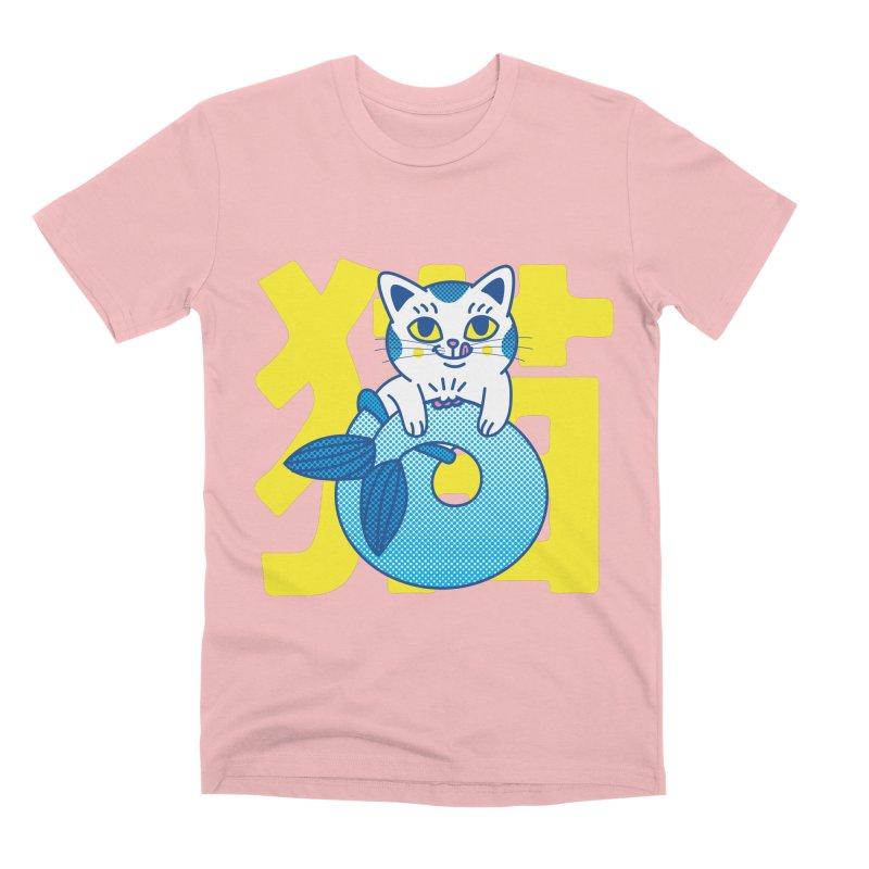Catfish Men's Premium T-Shirt by Pepe Rodríguez