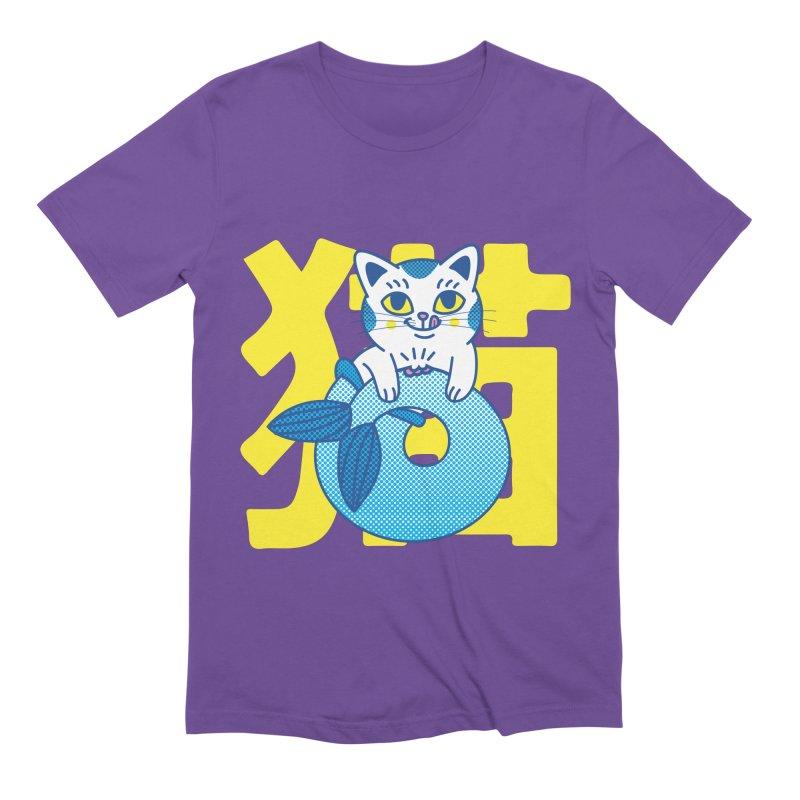 Catfish Men's Extra Soft T-Shirt by Pepe Rodríguez