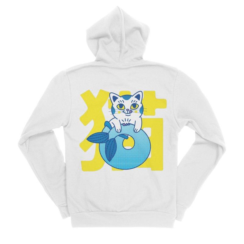 Catfish Men's Sponge Fleece Zip-Up Hoody by Pepe Rodríguez