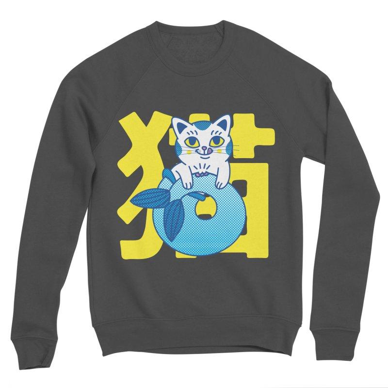 Catfish Men's Sponge Fleece Sweatshirt by Pepe Rodríguez