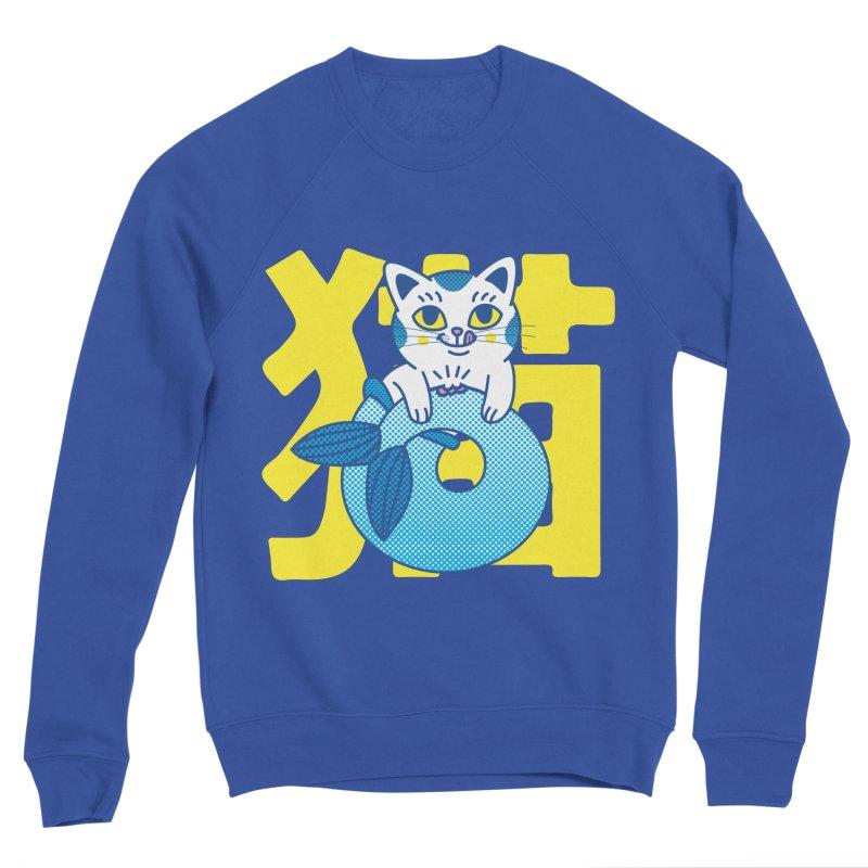 Catfish Women's Sponge Fleece Sweatshirt by Pepe Rodríguez