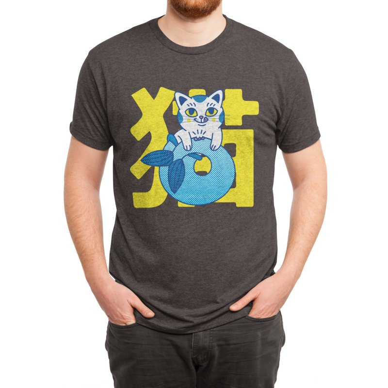 Catfish Men's T-Shirt by Pepe Rodríguez