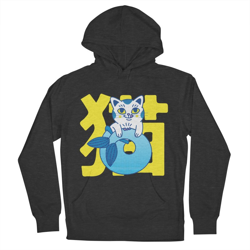 Catfish Men's French Terry Pullover Hoody by Pepe Rodríguez