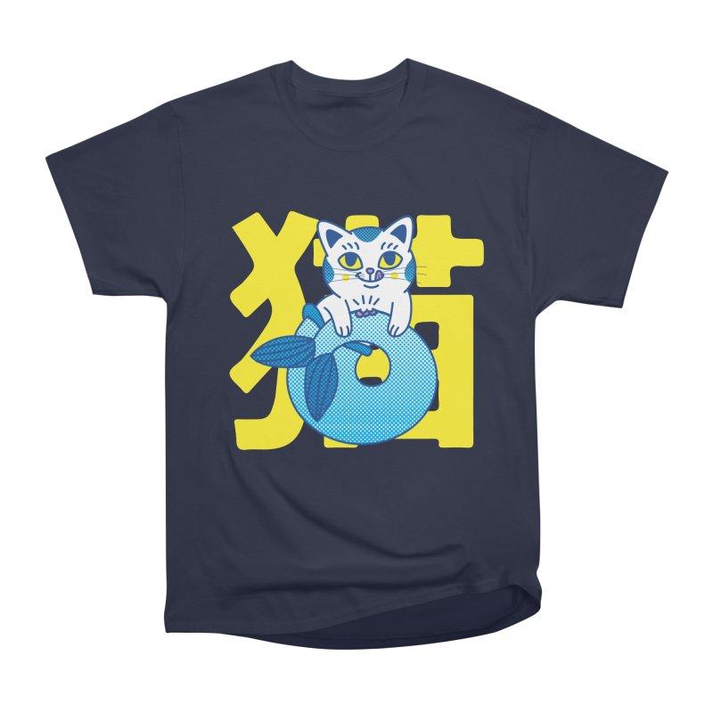 Catfish Women's Heavyweight Unisex T-Shirt by Pepe Rodríguez