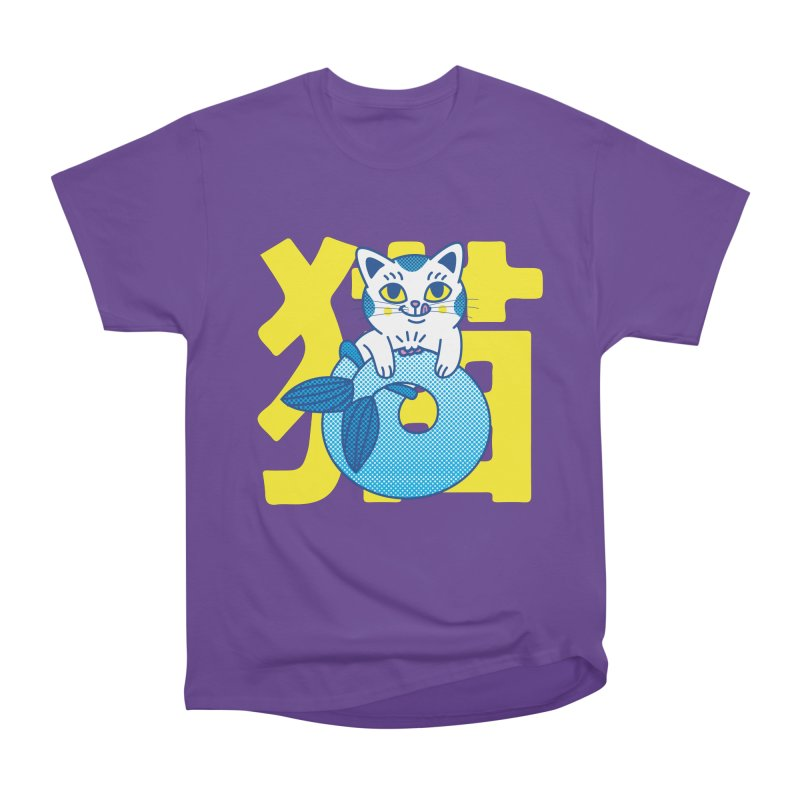 Catfish Men's Heavyweight T-Shirt by Pepe Rodríguez
