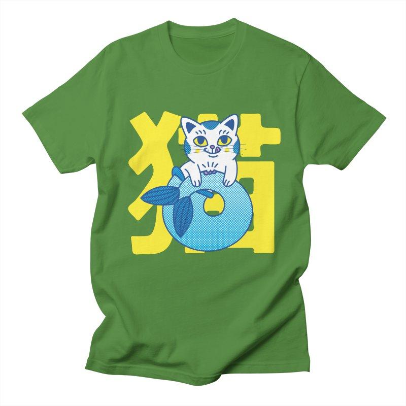 Catfish Women's Regular Unisex T-Shirt by Pepe Rodríguez