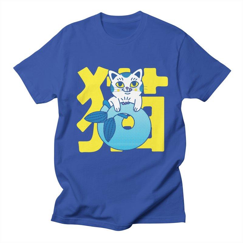 Catfish Men's Regular T-Shirt by Pepe Rodríguez