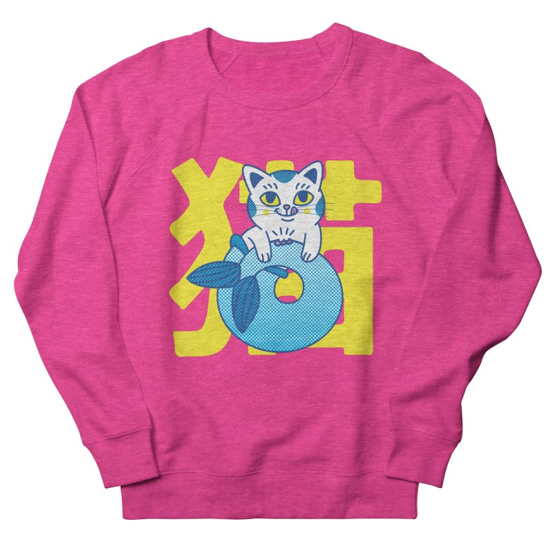 Catfish Women's French Terry Sweatshirt by Pepe Rodríguez