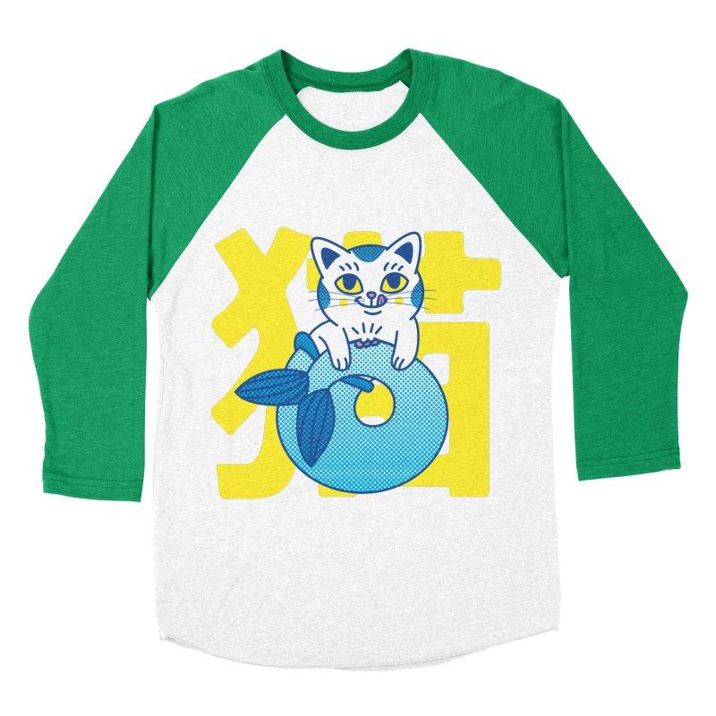 Catfish Men's Baseball Triblend Longsleeve T-Shirt by Pepe Rodríguez