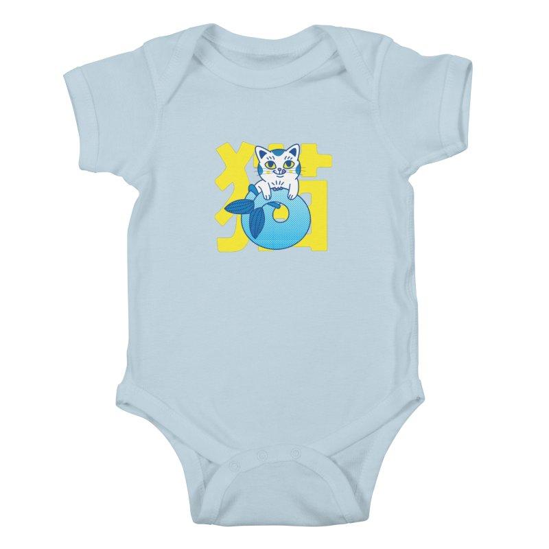 Catfish Kids Baby Bodysuit by Pepe Rodríguez
