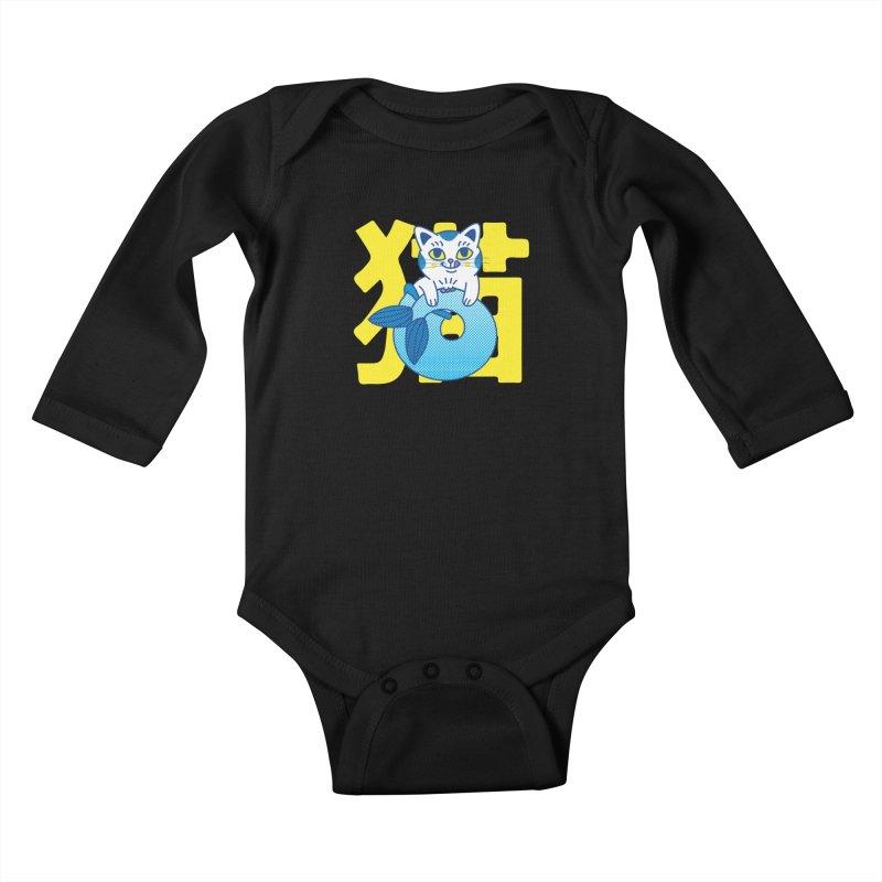 Catfish Kids Baby Longsleeve Bodysuit by Pepe Rodríguez
