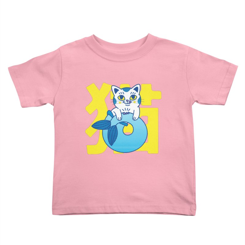 Catfish Kids Toddler T-Shirt by Pepe Rodríguez