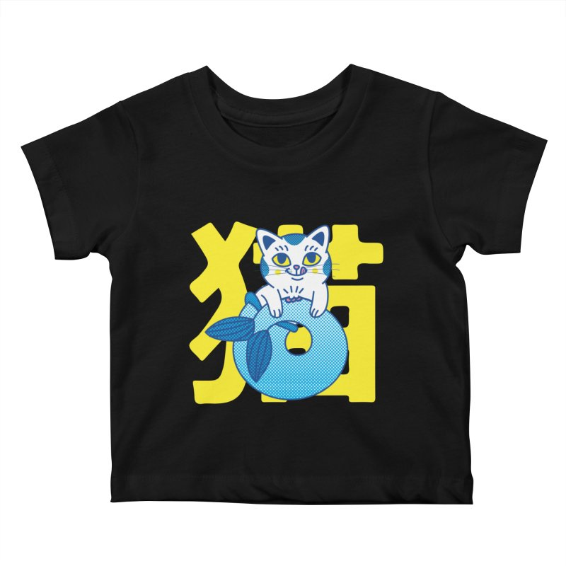Catfish Kids Baby T-Shirt by Pepe Rodríguez