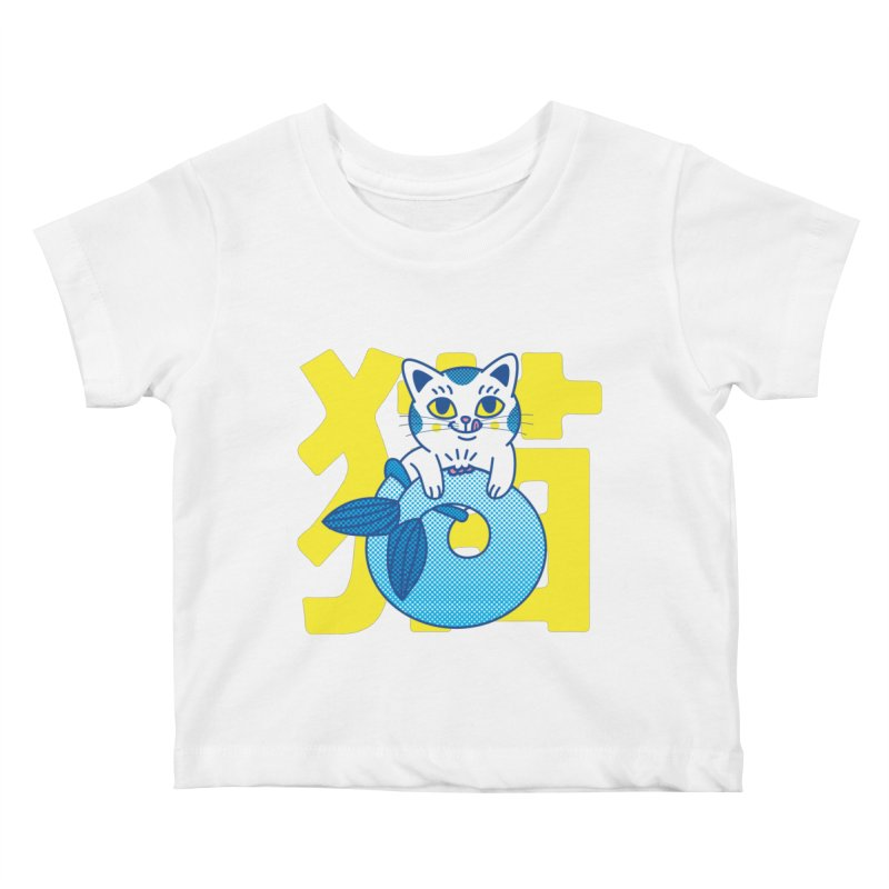Catfish Kids Baby T-Shirt by Pepe Rodríguez