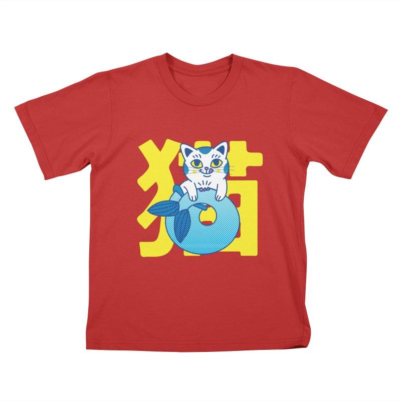 Catfish Kids T-Shirt by Pepe Rodríguez