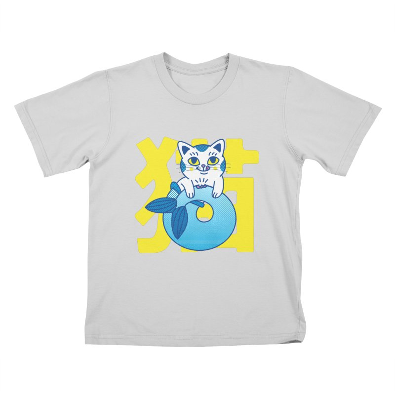 Catfish Kids T-Shirt by Pepe Rodríguez
