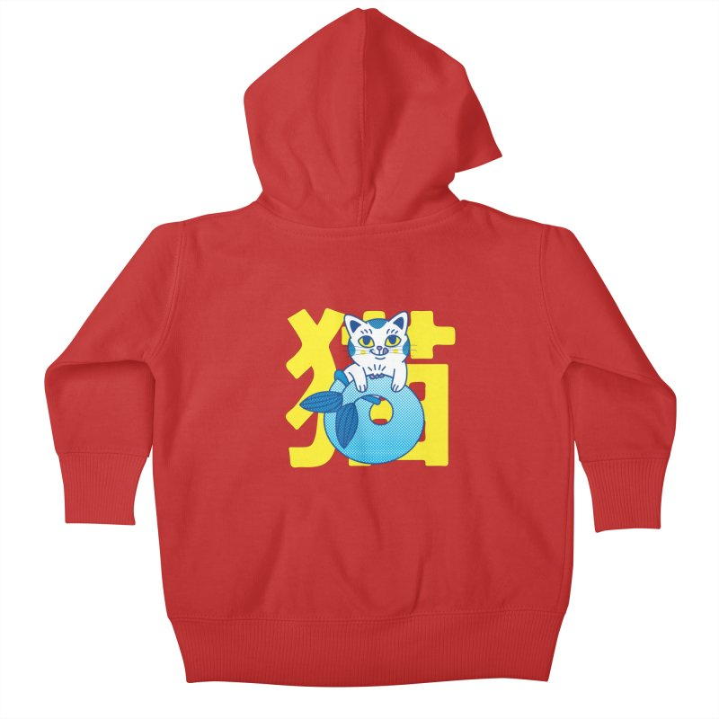 Catfish Kids Baby Zip-Up Hoody by Pepe Rodríguez