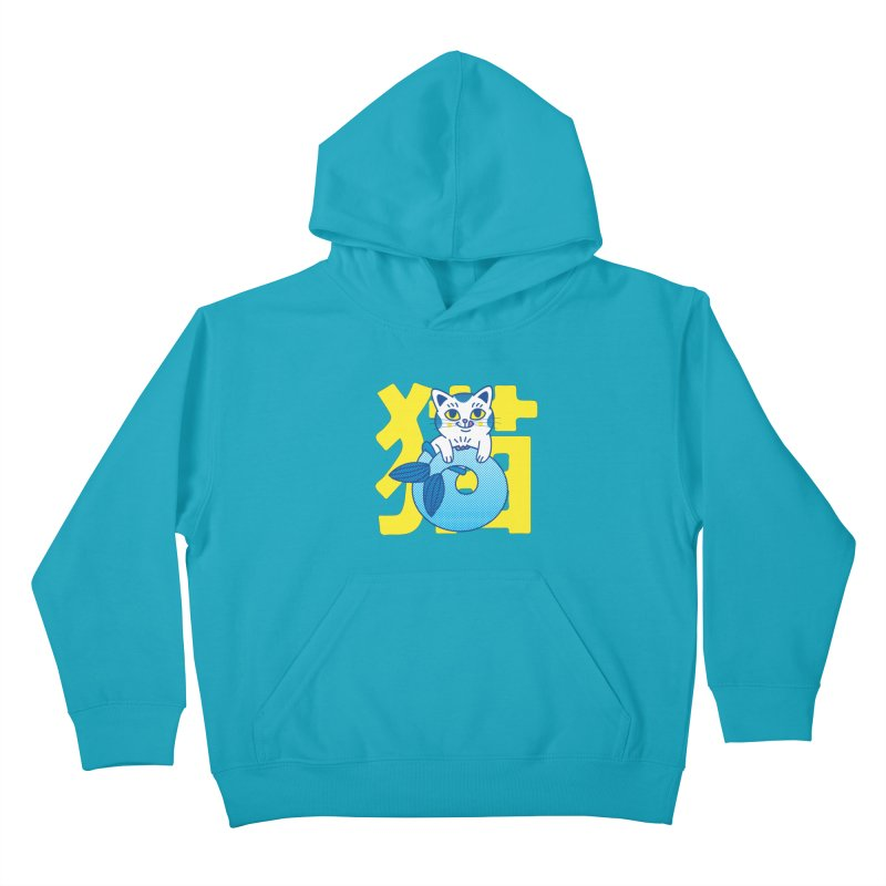 Catfish Kids Pullover Hoody by Pepe Rodríguez