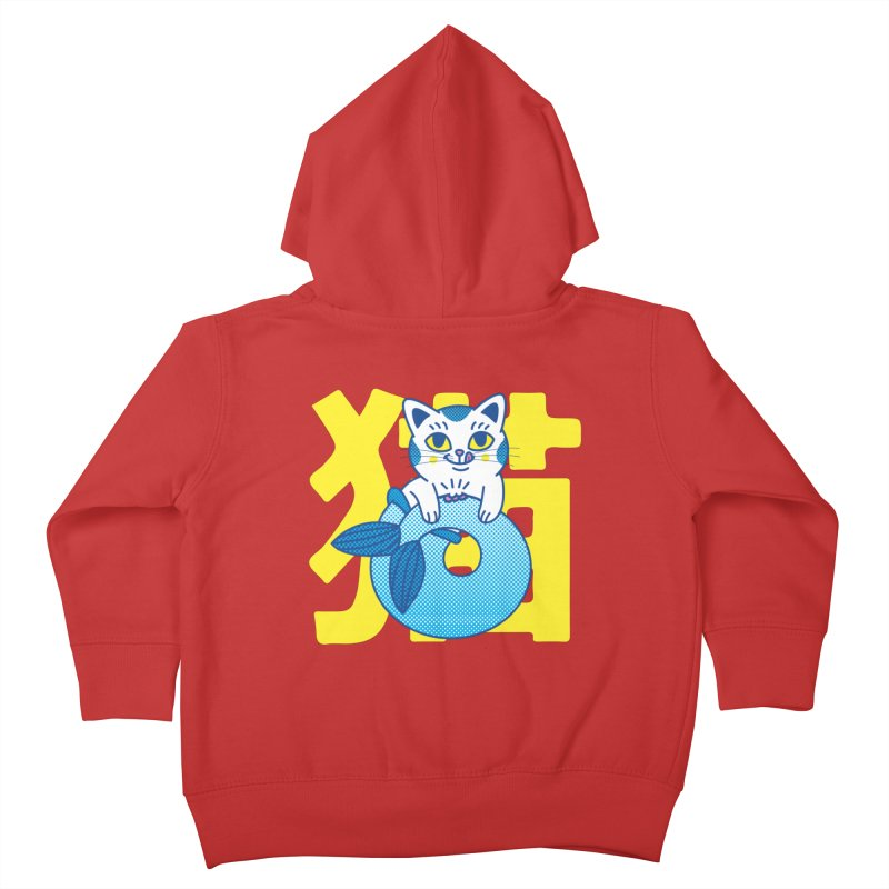 Catfish Kids Toddler Zip-Up Hoody by Pepe Rodríguez