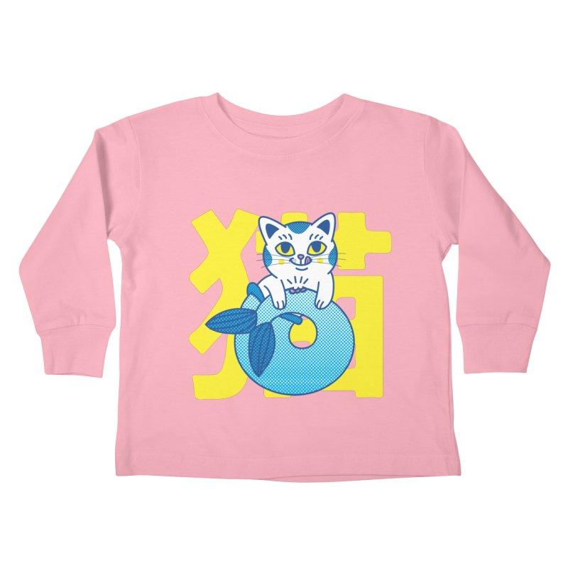Catfish Kids Toddler Longsleeve T-Shirt by Pepe Rodríguez