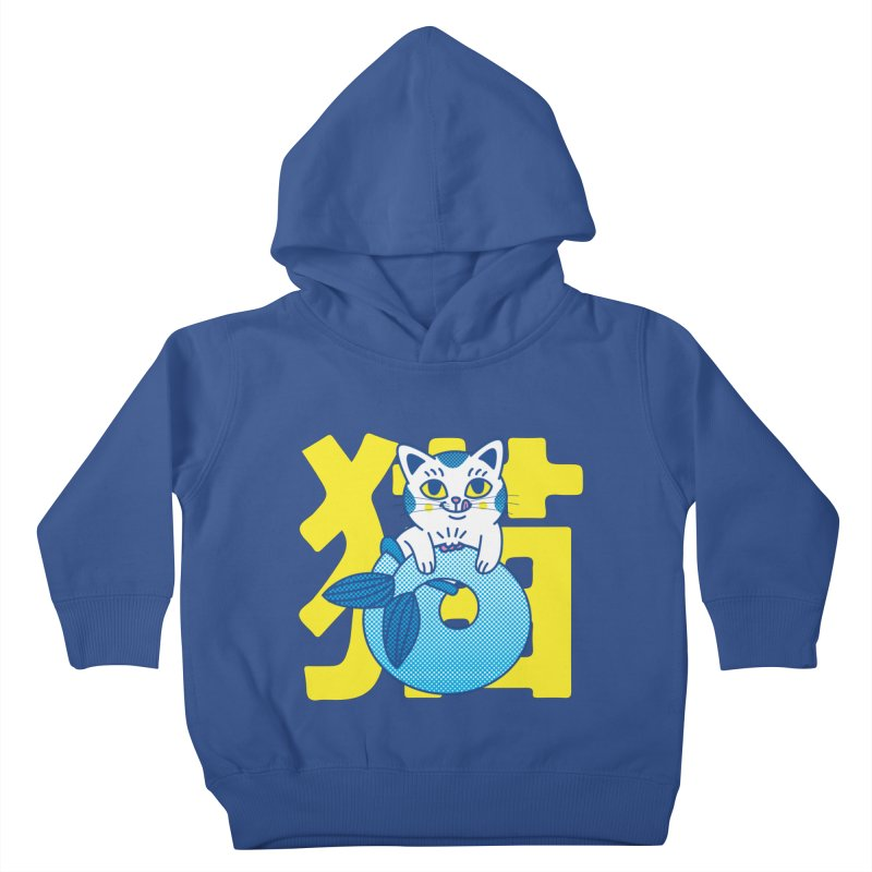 Catfish Kids Toddler Pullover Hoody by Pepe Rodríguez