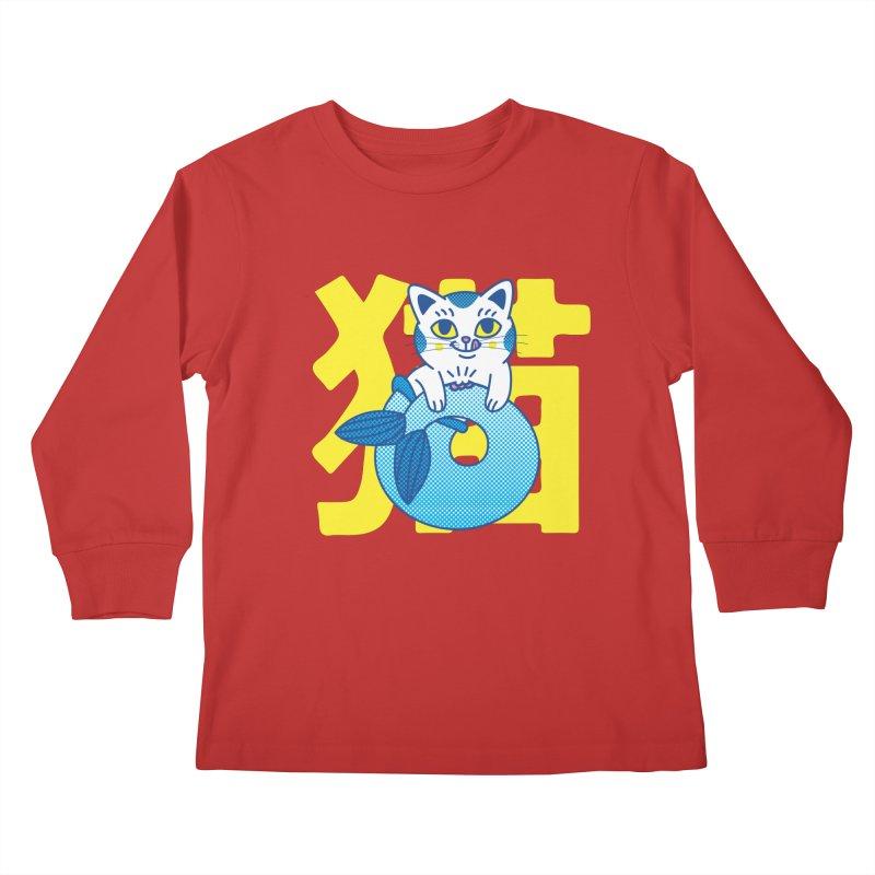 Catfish Kids Longsleeve T-Shirt by Pepe Rodríguez