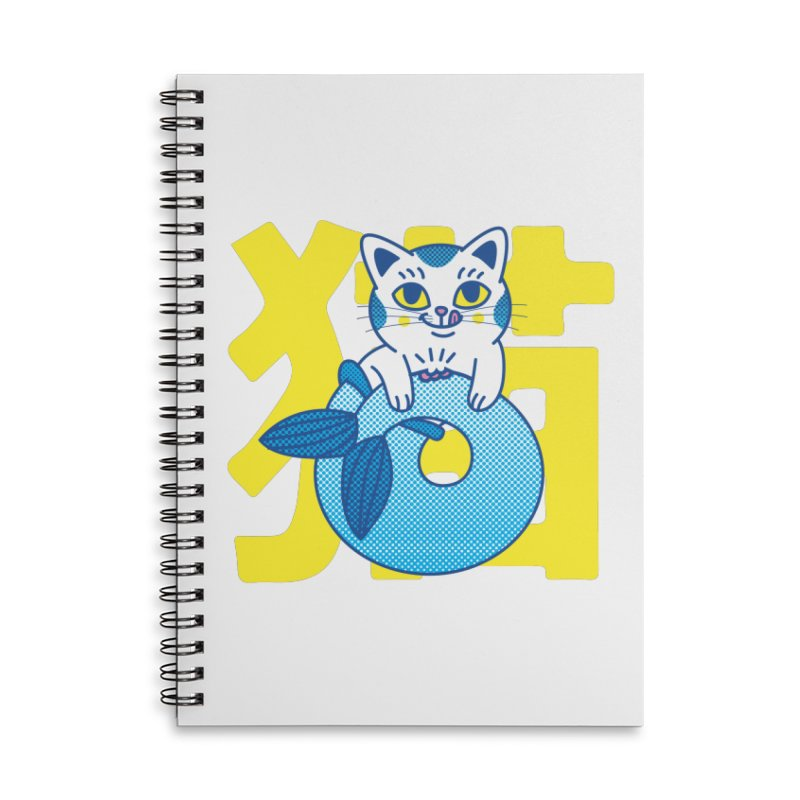 Catfish Accessories Lined Spiral Notebook by Pepe Rodríguez