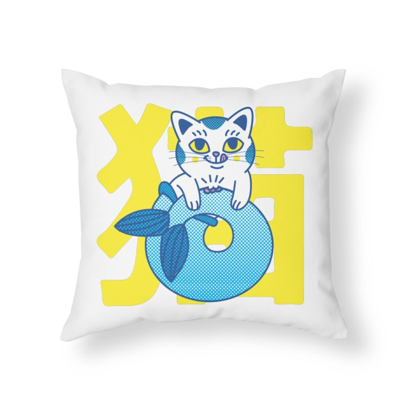 Catfish Home Throw Pillow by Pepe Rodríguez