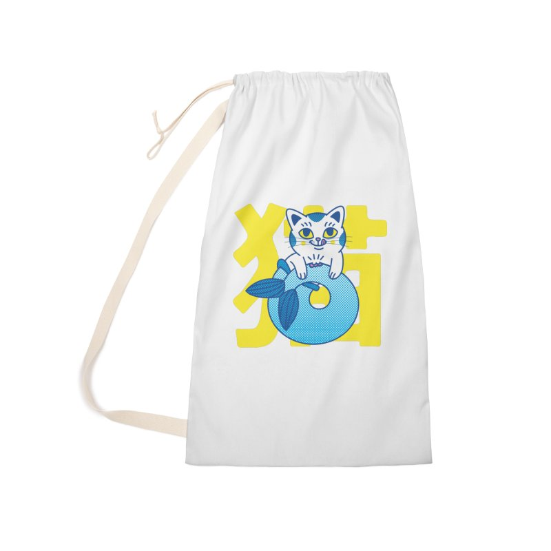 Catfish Accessories Laundry Bag Bag by Pepe Rodríguez
