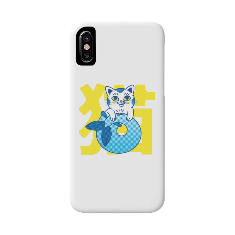Catfish Accessories Phone Case by Pepe Rodríguez