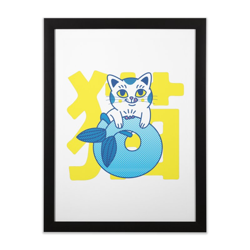 Catfish Home Framed Fine Art Print by Pepe Rodríguez
