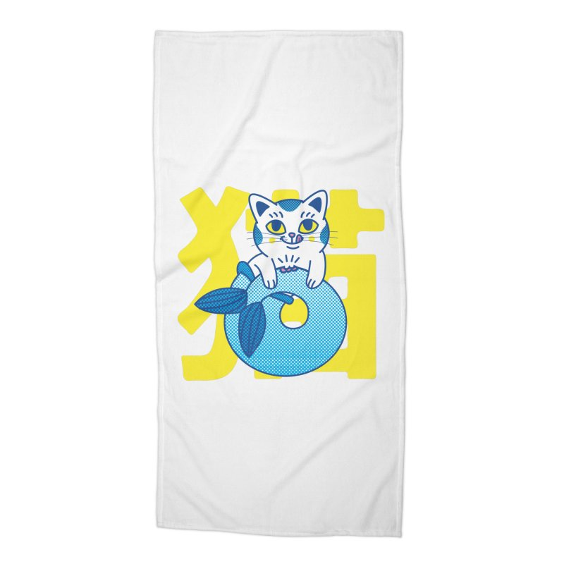 Catfish Accessories Beach Towel by Pepe Rodríguez
