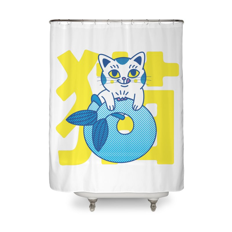 Catfish Home Shower Curtain by Pepe Rodríguez