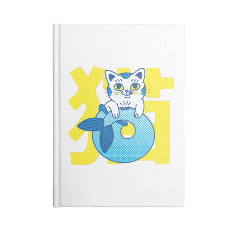 Catfish Accessories Blank Journal Notebook by Pepe Rodríguez